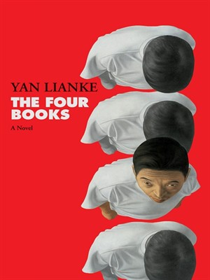 The Four Books by Yan Lianke. AVAILABLE eBook.