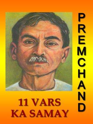 11 Vars Ka Samay (Hindi) by Premchand.                                              AVAILABLE eBook.