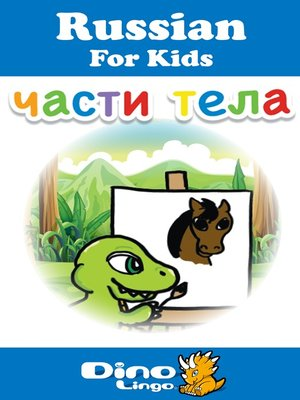 Russian for kids - Body Parts storybook by Dino Lingo. AVAILABLE eBook.