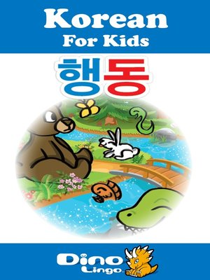 Korean for kids - Verbs storybook by Dino Lingo. AVAILABLE eBook.